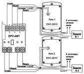 Домофон dpv-4mtn принципиальная схема