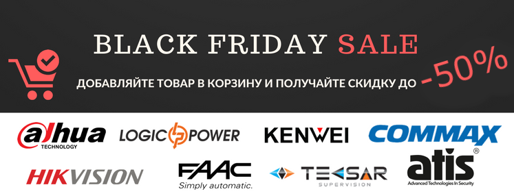 Black Friday Magazun 2018