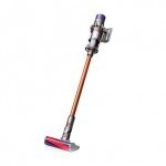 Patey dyson dyson digital slim origin