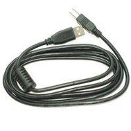 Фото товара Кабель USB 2.0 Maxxtro AM-BM 3.0 м — UF-AMBM-10