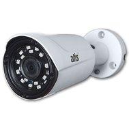 Фото видеокамеры Atis AMW-2MIR-20W/2.8 Pro