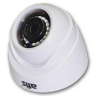 Фото видеокамеры Atis AMD-2MIR-20W/2.8 Lite