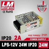 Фото блока питания Leds-Max LPS-IP20 12V/24W/ 2.0 A