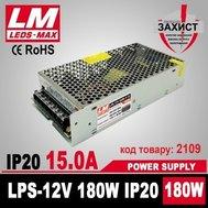 Фото блока питания Leds-Max LPS-IP20 12V/180W/ 15,0 A