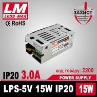 Фото блока питания Leds-Max LPS-IP20 5V 15W/3.0 A