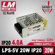 Фото блока питания Leds-Max LPS-IP20 5V 20W/4.0 A