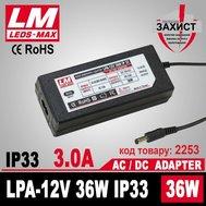 Фотография 1 блока питания Блок питания Leds-Max LPA-IP33 12V 36W/3.0 A пластмассовый