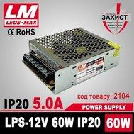 Фотографія 1  Leds-Max LPS-IP20 12V/60W/ 5,0 A