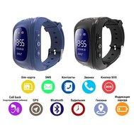 Фото смарт-часов Smart Watch Q50