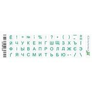 Фото наклейки на клавиатуру Grand-X 52 keys Cyrillic green - GXMPGW