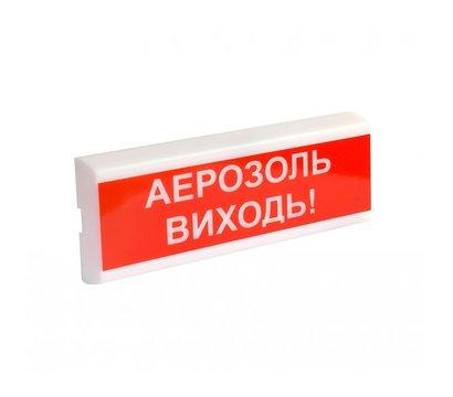 Фото оповещателя Тирас ОСЗ-10 АЕРОЗОЛЬ ВИХОДЬ!