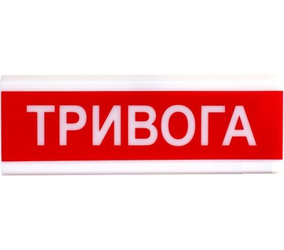 Фото оповещателя Тирас ОСЗ-1 ТРИВОГА