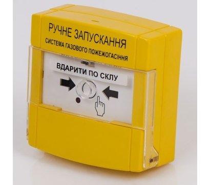 "Фото ручного датчика ПРЗ ""Тирас"""