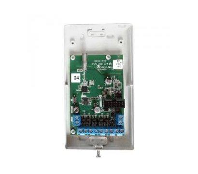 Фото радиоуправляющего устройства DSC DSC-R-8F