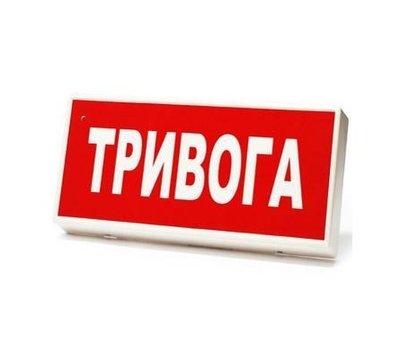 """Фото №1 оповещателя Alay """"Табло ПЗ-12/24"""""""
