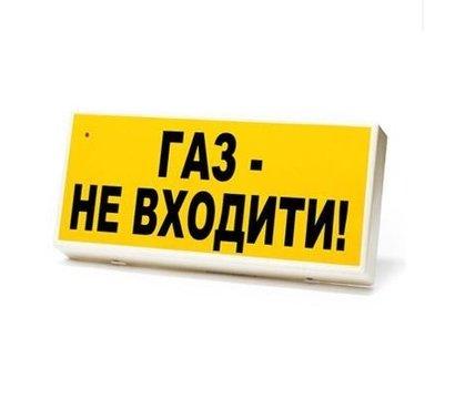 """Фото №1 оповещателя Alay """"ТАБЛО М-12/24"""""""