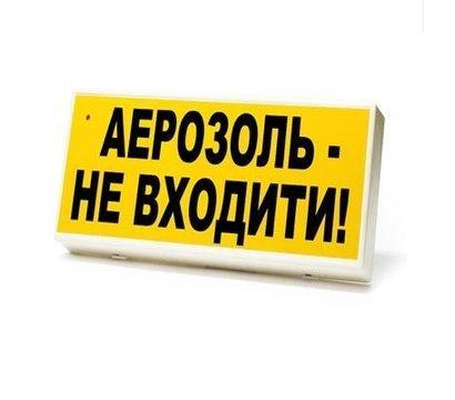 """Фото №1 оповещателя Alay """"ТАБЛО П-12/24"""""""