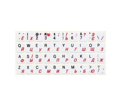 Фото наклейки на клавиатуру Transparent, white, yellow, red, ukr