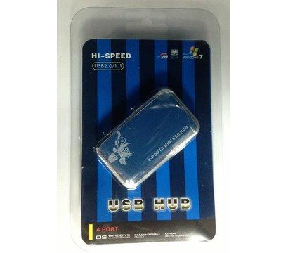 Фото USB Hub (хаба) Atcom TD707