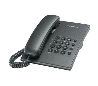 Фото проводного телефона Panasonic KX-TS2350UAT Titan