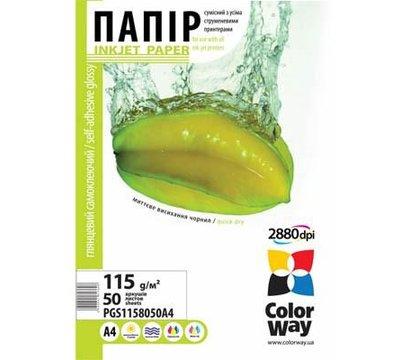 Фото товара Бумага глянцевая самокл. ColorWay 115/80г/м, PGS115-50 - PGS1158050A4