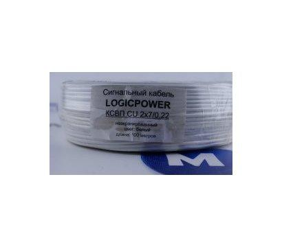 Фотографія 3 для сигнальный Кабель LogicPower 2x0.22 неэкран. медь
