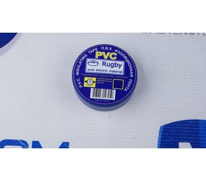 Фото №1 товара Изолента PVC (цветная)