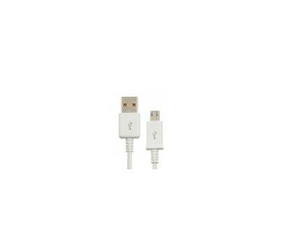 Фото товара Кабель USB - micro USB 1м Compatible for Samsung/ OEM