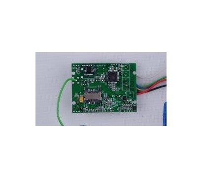 Фото №4 GSM сигнализации OKO-AVTO-2