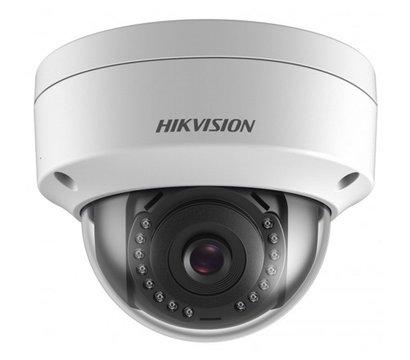 Фото IP видеокамеры HikVision DS-2CD1121-I (2.8 мм)