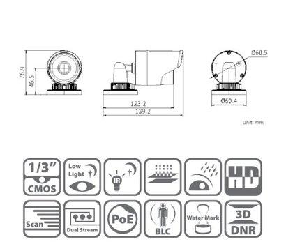 Фото №2 IP відеокамери HikVision DS-2CD2032F-I (6мм)