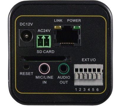 Фото №1 IP видеокамеры Brickcom FB-130Np