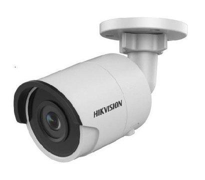 Фото IP видеокамеры HikVision DS-2CD2043G0-I (4 мм)