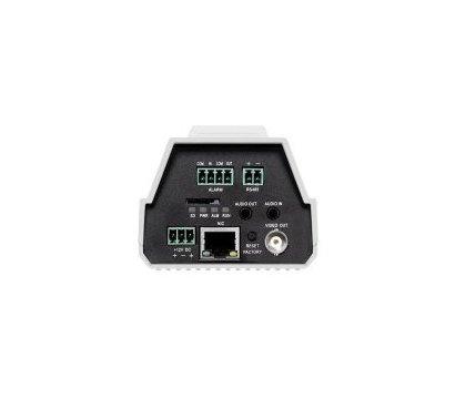 Фото №2 IP видеокамеры Infinity SR-2000EX