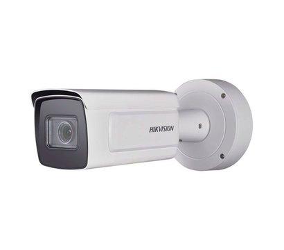 Фото IP видеокамеры HikVision DS-2CD7A26G0/P-IZS (8-32 мм)