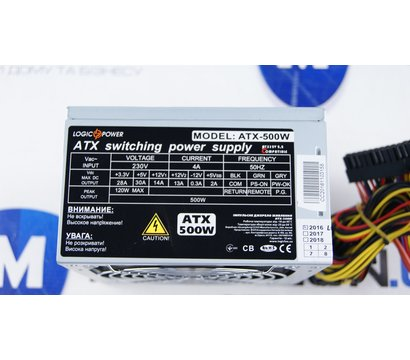 Фото №3 блока питания для ПК ATX 500W LogicPower  — PS-ATX-500W