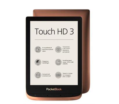 Фото электронной книги PocketBook 632 Touch HD 3 Copper — PB632-K-CIS