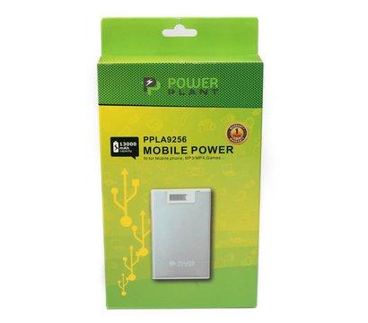 Фото №4 универсальной мобильной батареи PowerPlant PB-LA9256 13000mAh Grey