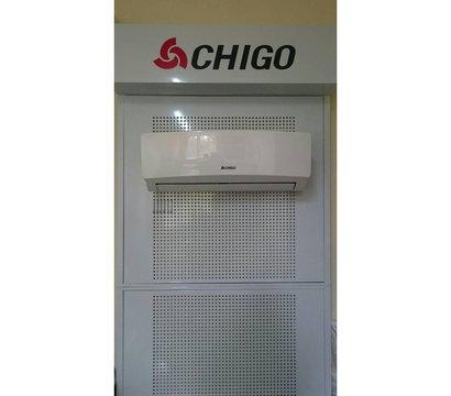 Фото №2 кондиционера Chigo CS-100H3A-X155