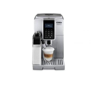 Фото кофеварки Delonghi ECAM 350.75.S