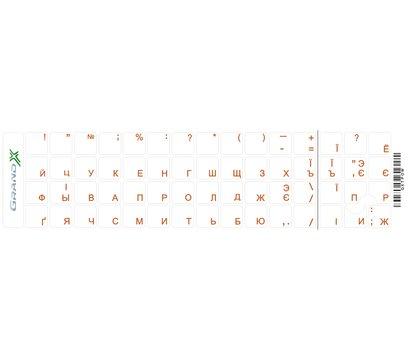 Фото наклейки на клавиатуру Grand-X 60 keys Cyrillic orange