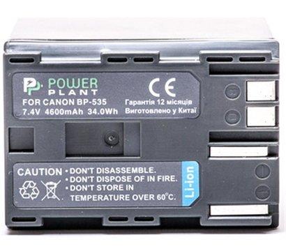 Фото №1 аккумулятора PowerPlant 4600mAh для Canon BP-535 - DV00DV1013