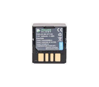 Фото №1 аккумулятора PowerPlant 1600mAh для JVC BN-VF714U - DV00DV1179
