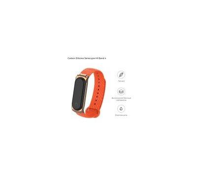 Фото №1 ремешка Armorstandart Carbon Silicone Series для Xiaomi Mi Band 4/3 Orange — ARM55197