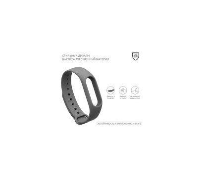 Фото №1 ремешка Armorstandart для Xiaomi Mi Band 2 Dark Grey — ARM50850