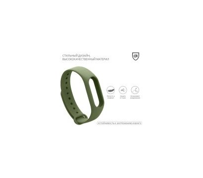 Фото №1 ремешка Armorstandart для Xiaomi Mi Band 2 Khaki — ARM50849
