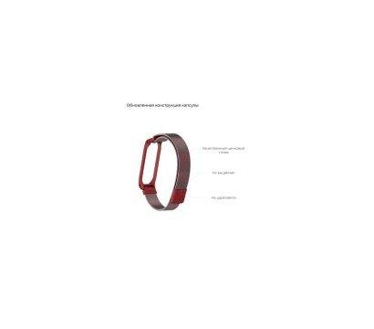 Фото №2 ремешка Armorstandart Milanese Magnetic Band для Xiaomi Mi Band 4/3 Red — ARM55032