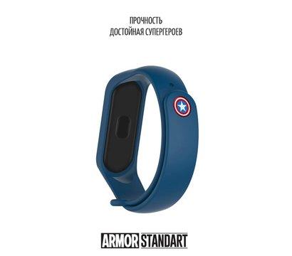 Фото №2 ремешка Armorstandart Superhero Edition для Xiaomi Mi Band 4/3 Captain America Blue — ARM55061