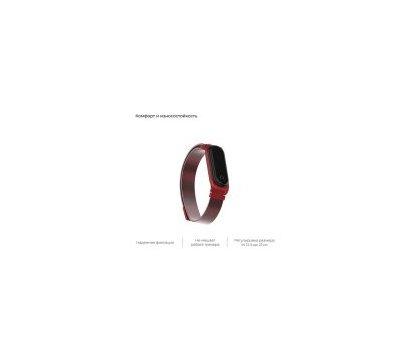 Фото №3 ремешка Armorstandart Milanese Magnetic Band для Xiaomi Mi Band 4/3 Red — ARM55032